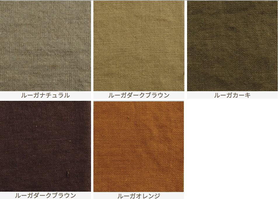 fabric_ruga