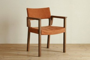 fu_043riposo-arm-chair