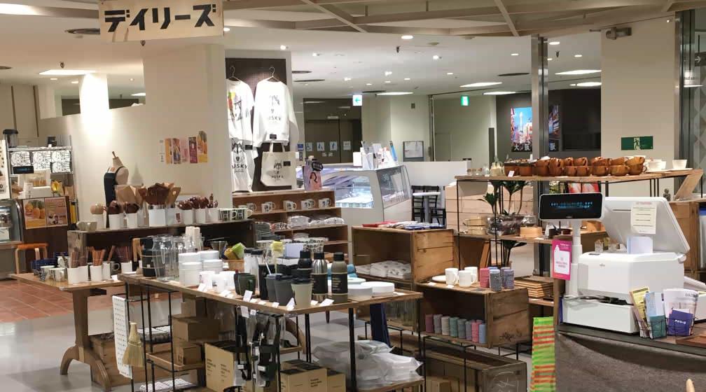 店 東急 百貨店 武蔵野 市 吉祥寺