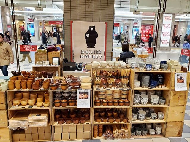 今年もルミネ立川店にイベント出店しています!.今回はデイリーズと横森珈琲の合同出店です。木のカトラリーや急須などの器、蕎麦猪口、益子焼、アクセサリー、靴下、陶器など店舗で人気の商品や、このイベントから始めてお取り扱いする作家さんのハンドタオルなど、たくさん持ってきました!.ルミネ立川店2階東側イベントスペースにて、2/2(日)まで出店します。(アローズさんの目の前).JR立川駅東口か西口を出てコンコース直結なので、雨の日でも濡れずにお買い物できますよ◎.お近くにお越しの際はぜひお立ち寄りくださいー!.#デイリーズ#横森珈琲#デイリーズマーケット#ルミネ立川